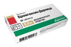 Бромгексин при лечении кашля