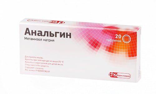 Сильный болевой синдром снимают препаратами