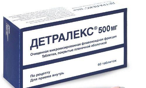 Наиболее эффективен препарат «Детралекс». Он помогает улучшить лимфоотток, оказывает противоотечное воздействие, а также хорошо переносится больными
