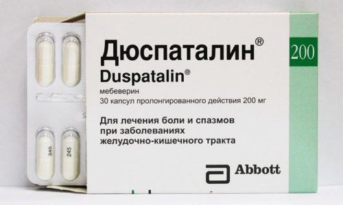 Дюспаталин способствует устранению воспаления и сокращения мышц, которое служит основной причиной боли, повышает отток сока поджелудочной
