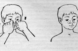 Дренажный массаж при простуде у ребенка