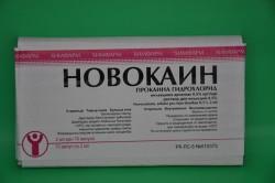 Новокаин для эпидуральной блокады позвоночной грыжи