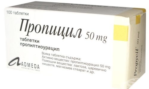 Пропилтиоурацил замедляет процесс накопления йода, который нужен для синтеза гормонов щитовидки