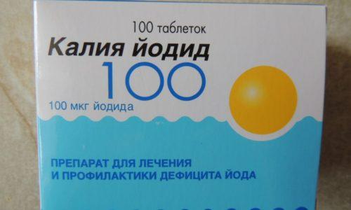 При медикаментозном лечении диффузного зоба назначаются йодистые препараты (дийодтирозин)